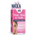 Haya Labs Hair, Skin & Nails 60 kaps.
