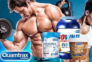 Quamtrax Nutrition papildai